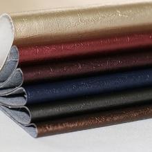 竹节纹pu革 主要用于首饰包装革、首饰盒、道具托盘等