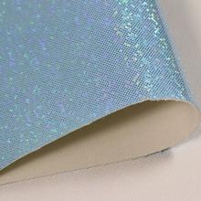 布底0.5厚度PU革 表面幻彩效果 用于眼镜盒礼品盒类制作