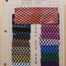 现货供应512绒面8热压PU革,六角小棱形纹起毛布底,