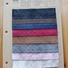 现货供应5089绒布腊感小颗粒鸵鸟纹特殊皮革麂皮布底,