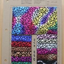 现货供应5083彩虹金属烫金革、不规则方格纹路,麂皮绒底