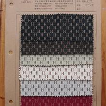 现货供应8110字母印刷PVC皮革H字母图案起毛布底箱包手袋