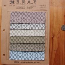 现货供应8113字母箱包皮革转印双色小8字图案起毛布底