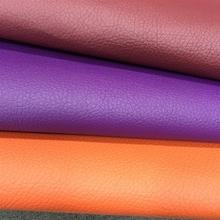 超纤PU荔枝纹皮革 面料 人造革 沙发皮料 装修软包汽车坐垫
