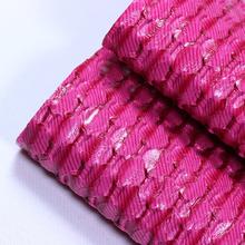 编织纹 PVC箱包皮革 强烈推荐