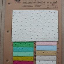 现货供应6049鸵鸟纹PU,雾面压纹效果仿棉绒环保材质适用高