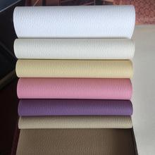环保装饰PVC人造革 床品手袋沙发箱包皮料荔枝纹皮革装潢装饰