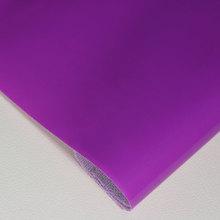德利皮革现货供应0.4mm干pu镜面纹工艺礼品盒
