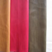 专营PU,PVC,适用于各类箱包手袋,鞋材,装饰等等