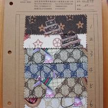 现货供应8124仿格印刷PVC桃心包包GD图案磅布底箱包手袋