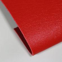 现货热卖 品质保证 大象纹PVC 用于卡包,定型包,钥匙包等