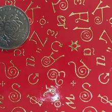 TC底PU革烫金银 适用于箱包 手袋 软包 包装等等