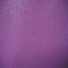 安利品牌环保PU革 872 小皮纹 1.2mm 箱包钱包手袋