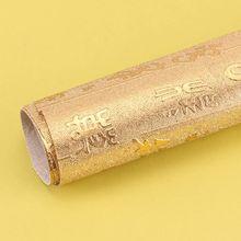 鸿钰皮革 大量现货 PVC 针织底 0.7mm 用于包装盒