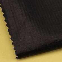 新瑞达 0.2mm pu 条纹 针织底布 服装革