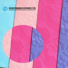 隆顺纺织皮革LS10217款 箱包装修装饰布革