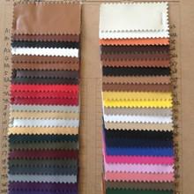 纺织,皮革.箱包,手袋,鞋材,包装.电子革,礼品盒,手表带,
