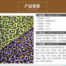 格利特 巴黎钻石皮革 豹纹点闪光皮革 优质环保pvc