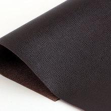 球纹变色pu革、0.6-0.7mm 用于手机皮套、包装盒