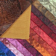 现货热卖  PU1.1  蛇纹  适用于箱包手袋,鞋革