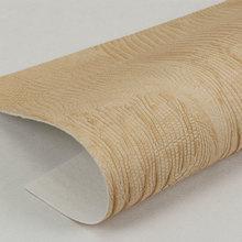 精品面料湿法PU蜥蜴纹起毛底1.0mm适用于箱包手袋  鞋革