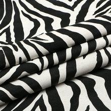 精品面料斑马纹半pu仿棉绒底1.1mm用于装饰软包 家具沙发