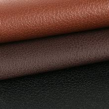 仿真皮 PU荔枝纹背涂底1.1mm 适用于皮带,男包等