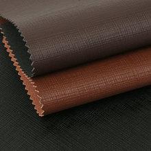 仿真皮 PU网格纹背涂底1.1mm 适用于皮带,男包等