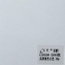 欢迎来样订做托底、辅料、内里PVC高弹中性羊纹汗衣布0.6厚