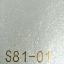 S81系列油蜡皮