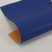 热卖精品 PVC条纹 弹力起毛底0.9mm 适用于箱包手袋