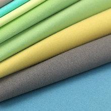 磨面仿超纤 绒面 0.6mm绒底 适用于电子包装等