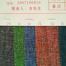 台湾尼龙布 牛津布600D 印花布 提花布 复合PU/PVC