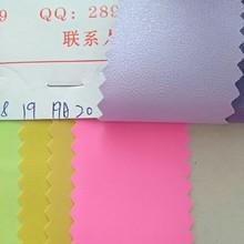 台湾尼龙布料 牛津布 箱包布 印花 提花布料复合 PU/PVC