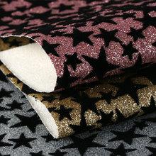 专业植绒 星星纹 TC绒底 0.8mm 适用于箱包,鞋革等