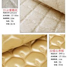 软包皮革面料 宾馆酒店KTV包门材料床头布料背景墙移门加厚皮料