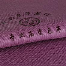 专业压变色革 PU条纹渗透底0.7mm 使用于电子包装本册等