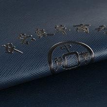 专业压变色革 PU十字纹渗透底0.7mm使用于电子包装本册等