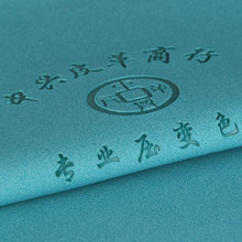 专业压变色革 PU磨砂渗透底0.7mm 使用于电子包装本册等