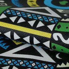 时尚皮饰PVC贴膜卡通数码弹力起毛0.7mm适用箱包手袋鞋革