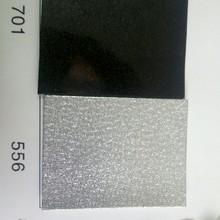 荔枝纹水晶PU