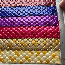 贝壳纹鱼鳞纹皮革面料手袋钱包硬包背景移门装饰装潢