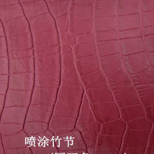 喷涂竹节鳄纹表带皮带手袋鞋材箱包面料压延PVC人造革