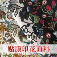 2017年春夏新款仿刺贴膜绣印花PU面料,PVC革,鞋革,箱
