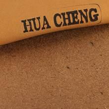 经典特色磨砂超纤压变革 超纤底 专用于商标 皮带革 厚度2.0mm