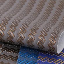 专业PVC高固 湿气固化 针织弹力起毛1.3mm 适用于箱包手袋,化妆包等