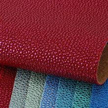 专业经营PVC珍珠鱼纹 针织弹力起毛1.1mm高固 适用箱包手袋、化妆包等