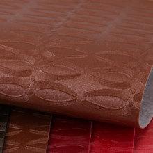 专业经营PVC 针织弹力起毛0.9mm 适用箱包手袋、化妆包等