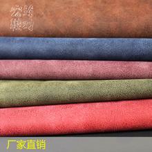 宏臻鞋材厂家直销双色复古风格羊巴PU仿绵绒布底箱包装饰皮革料