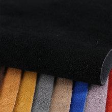 宽发植绒、磨砂PU革 仿棉绒底0.9mm 用于鞋革等